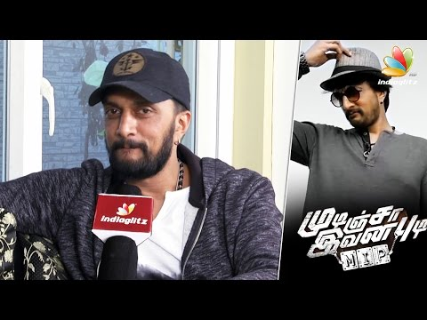 More-than-Acting-skill-Box-office-collection-makes-a-big-hero--Sudeep-Interview-Mudinja-Ivana