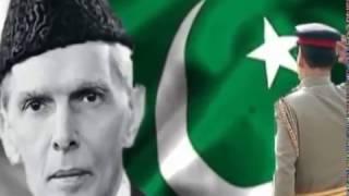 Tera Pakistan hai yeh mera Pakistan hai | Song   - YouTube