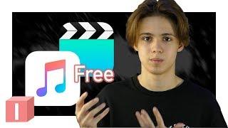 ГЛАВНАЯ ПРОБЛЕМА iPhone решена🍻| Музыка и фильмы бесплатно