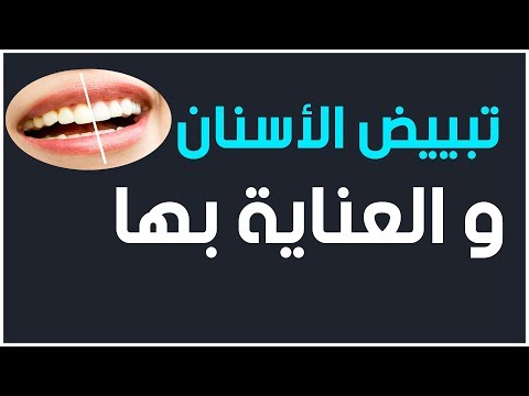 Dr Majdi BAAZOUZI Dentiste