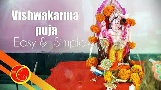 Vishwakarma puja vidhi easy and simple | Vishwakarma puja 2020| Vishwakarma puja mantra | বিশ্বকর্মা - Download this Video in MP3, M4A, WEBM, MP4, 3GP