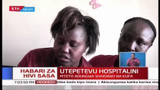 Hospitali ya Shalom yajipata matatani baada ya madai ya utepetevu