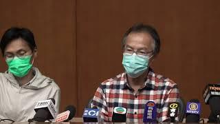 【香港直播20200125】民主派回應政府武漢肺炎防疫措施