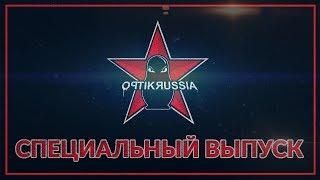💮☣Иностранец реагирует на 1.Kla$ & Schokk & IGOR - Optik Russia