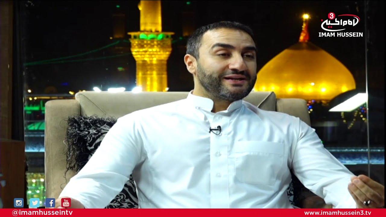 Dr. Sayed Ammar Nakshawani | Ramadan Special Episode 13