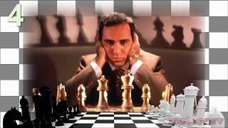 Величайшие Шахматисты в Истории