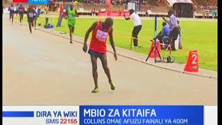 Vincent Rono aibuka mshindi katika mbio za mchujo
