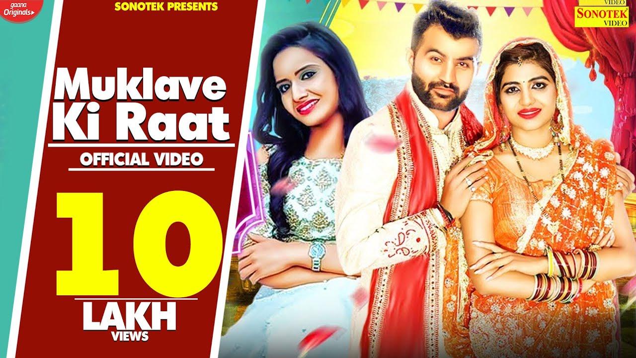 Ruchika Jangid  Amit Dhull   Muklave Ki Raat   Sonika Singh  Happy Singh   New Haryanvi Songs 2020 Video,Mp3 Free Download