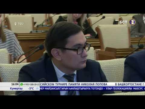 В Башкирии введут систему мониторинга сбора мусора и вывоза ТКО