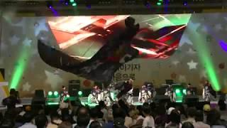 한일축제한마당2017@COEX약동六龍が飛ぶ~驚天動地
