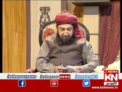 Istakhara 02 March 2019 | Kohenoor News Pakistan