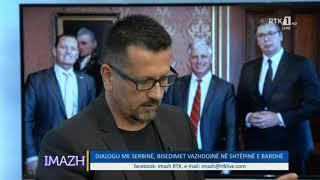 Imazh - Lajçak në takim me Presidentin Thaçi 16.06.2020