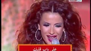 تحميل اغاني باسمة مايحس الجرح برنامج ياليل ياعين 2006 MP3