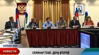 Жилищные вопросы. Главы поселков НАО обсудили проблемы муниципалитетов на законодательном уровне