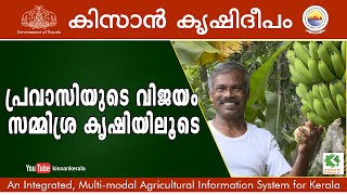 Maximum profit from small place - Jalaludeens Agro Paradise