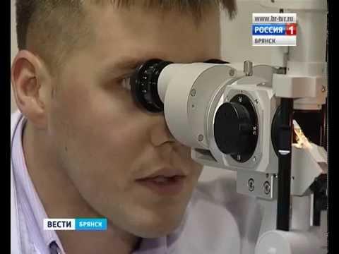 Бесконтактная коррекция зрения фемтолазер visumax