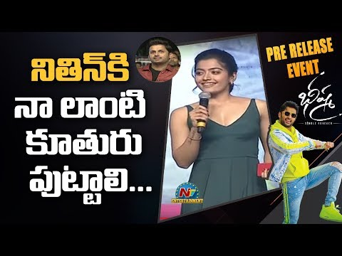 Rashmika Mandanna Funny Speech Bheeshma Movie Success Meet Video Social News Xyz