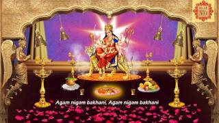 Aarti Durga Maa Ki - Om Jai Ambe Gauri With Lyrics By Anup