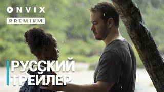 Перерождение | Русский трейлер | Сериал [2018, 1-й сезон]