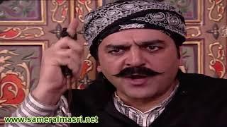 باب الحارة - عيب عليي يكون في شوارب بوشي إذا بخلي حدا يمد إيدو عالشباب - سامر المصري