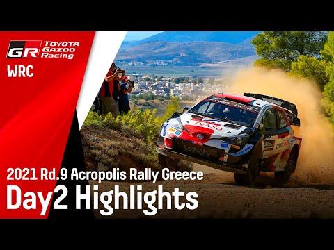 WRC 2021 ラリー・ギリシャ ToyotaGazooRacingチームのDay2ハイライト動画