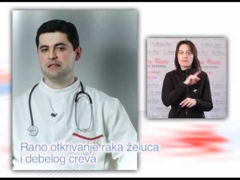 Liječnik provjeriti prostatu