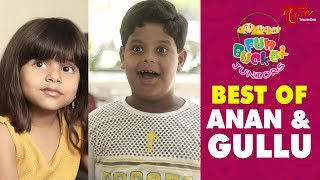 Fun Bucket JUNIORS | Best Of ANAN & GULLU | Kids Funny Videos | Comedy Web Series
