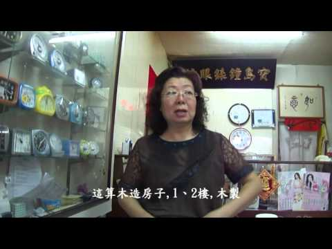 102年度感動阮in善化《探索善化灣裡街風華》-成昌行