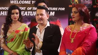 Deepshikha Nagpal, Sheeba , Vindu Dara Singh, Nasir Khan, Rajesh Puri, Jubin Nautiyal came at mahurat of 2 Hindi film Evil I and Ginti Shuru at Sun & Sand,Juhu