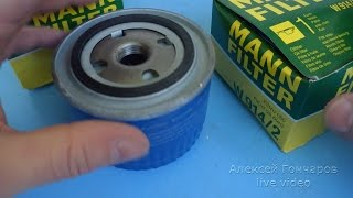 Oil Filter MANN, how to distinguish the original from the fake