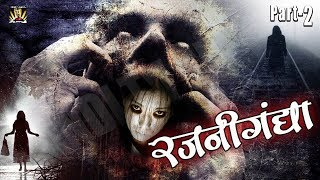 """RAJNIGANDHA""- PART-2- (Aap Beeti)- Superhit Hindi Thriller Serial - Hindi Tv Serial -B.R Chopra"