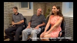 Прямой эфир и встреча с Гиттом 13.08.17. Часть 2. Ответы на вопросы