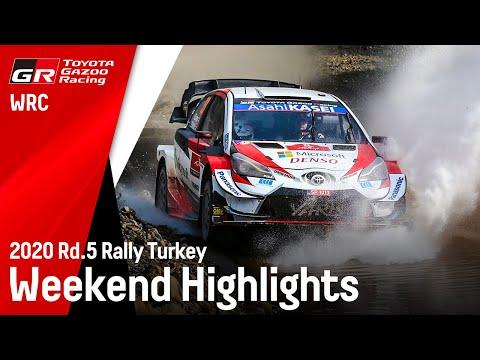 WRC ラリー・ターキーで活躍したTOYOTA GazooRacing yarisuWRCの走りを集めたダイジェスト映像