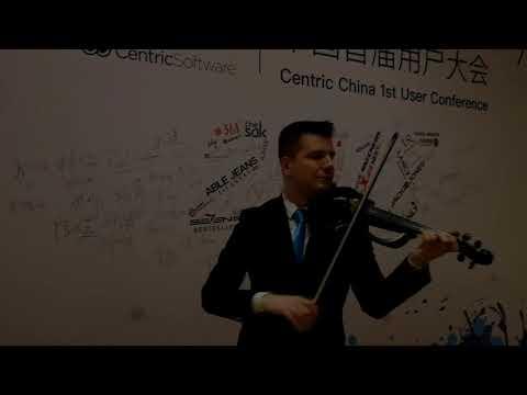 Фото Шанхайская бизнес-конференция