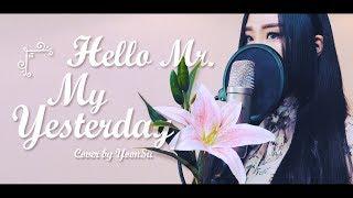 名探偵コナン(Detective Conan) ED 35 - Hello Mr.My Yesterday 【歌ってみた】┃Cover by yoonsu (ユンス)