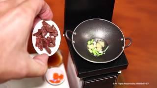 煮吧!煮飯仔 迷你烹飪 -蠔油炒牛肉