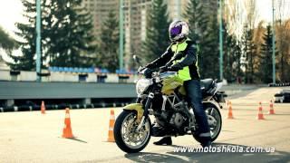 Мотошкола. Урок 1 - Безопасная посадка на мотоцикл.