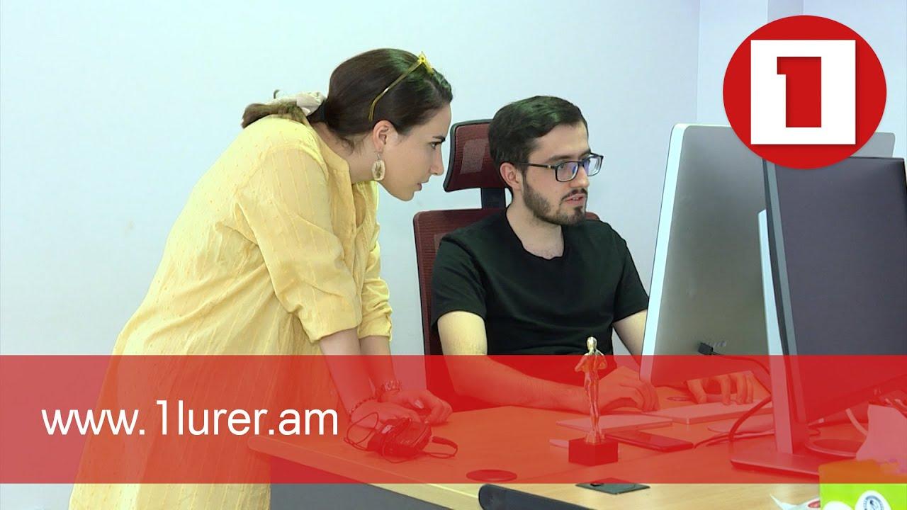 Netflix-ը, Facebook-ը, Uber-ը, Zoom-ն օգտվում են հայկական ընկերության բացառիկ տեխնոլուծումներից