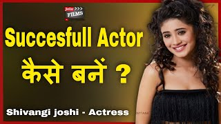 TV Serial Mein Actor Kaise Bane ? | Shivangi Joshi | #FilmyFunday | Joinfilms