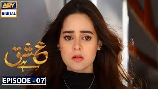Ishq Hai Episode 7   Ary Digital Dramas