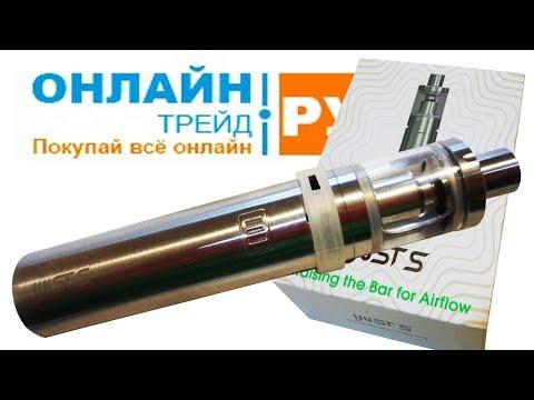 Электронные сигареты онлайн трейд доставка табачных изделий москва
