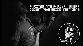 Russian Tim and Pavel Bures Live at Rockets From Russia Fest 2018 #10