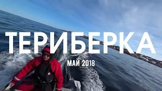 Ловля палтуса в баренцевом море