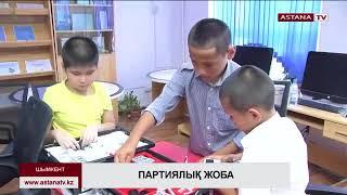 «Нұр Отан» партиясы төрағасының бірінші орынбасары Шымкентке жұмыс сапарымен барды