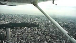 東京遊覧飛行