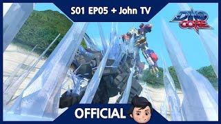 [Official] DinoCore & John TV | Finally, Core Change! | 3D | Dinosaur Animation | Season 1 Episode 5