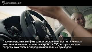 Кроссовер Skoda Karoq представили в России