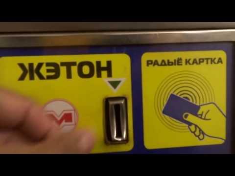 Yandex membro aumento