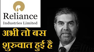 RELIANCE SHARE BREAKING NEWS TARGET ⚫ RELIANCE SHARE PRICE REVIEW ANALYSIS⚫ RELIANCE JIO NEWS ⚫ SMKC
