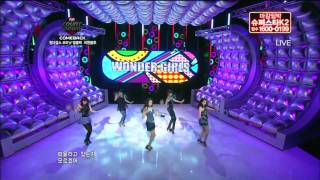 Wonder Girls - 2 Different Tears 20/05/2010 [HD]